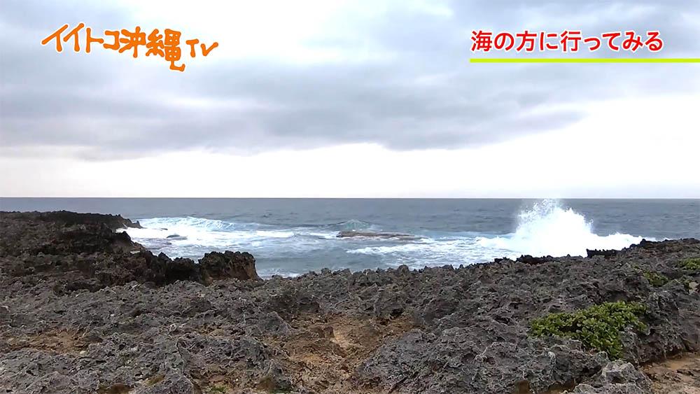 荒々しい残波岬の風景